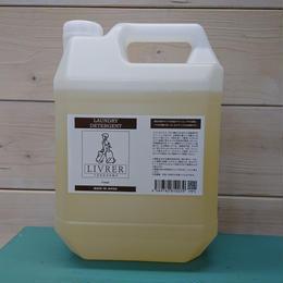 クリーニング屋さんがつくったやさしい洗剤  森の香り 4L