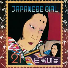 Akiko Yano / JAPANESE GIRL