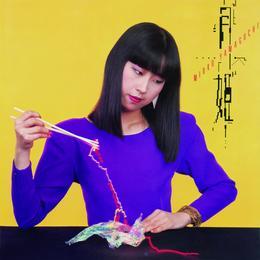 Mioko Yamaguchi / Tsukihime | Moon-Light Princess