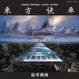 Logic System / Orient Express