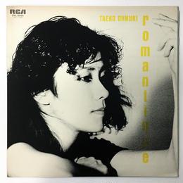 [used record]  Taeko Ohnuki – Romantique