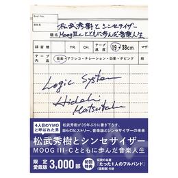 Hideki Matsutake & Synthesizer