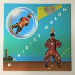 "[used record] Ami Ozaki ""Meridian - Melon"""