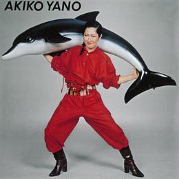 矢野 顕子 / いろはにこんぺいとう
