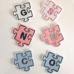 ジグゾーパズル*イニシャル刺繍ワッペン*