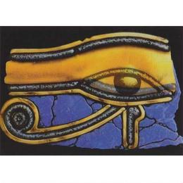 """L.M.kartenvertrieb""eye of horus 3D animation postcard (glma002)"