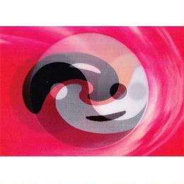 """L.M.kartenvertrieb""yin&yang 3D animation postcard (glma015)"