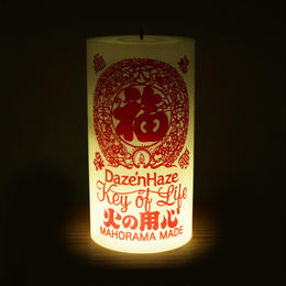 【CANDLELIGHTS】福CANDLE+護符