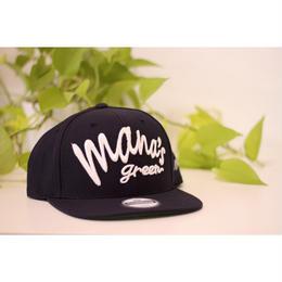 mana's green cap