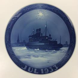 【ロイヤルコペンハーゲン】イヤーズプレート 1933年