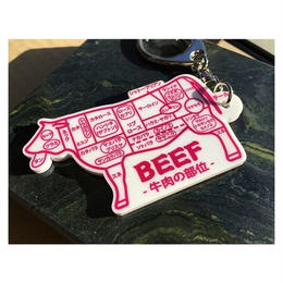牛肉 部位 キーホルダー