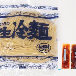 [213-76]一力生冷麺+辛スープセット