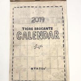ディグルブロカンテ 2019年 OYATSU カレンダー