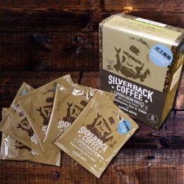 シルバーバック コーヒー  7g   5袋入BOX