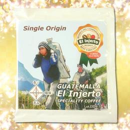 グァテマラ インフェルト パカマラ ドリップバッグ 10g  1パック