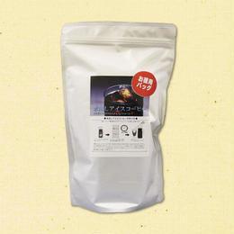 【お得用】水出しアイスコーヒー  30g×10
