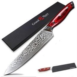 ダマスカス包丁 67層 ダマスカスナイフ 8インチ VG-10 刃渡り20cm