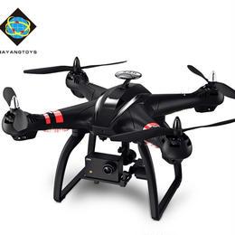 BAYANGTOYS X21 Wifi FPVブラシレスモーター ダブルGPS RCクアドコプター - RTF 8mpカメラ1080p フルHD ドローン