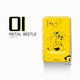 【数量限定再販:6月末発送】モバイルバッテリー01_メタビー_4400mAh