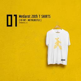 【数量限定再販:6月末発送】メダロット20th Tシャツ ー 01 メタビー:ホワイト