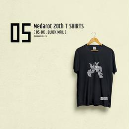 【数量限定再販:6月末発送】メダロット20th Tシャツ ー 05 ブラックメイル:ブラック