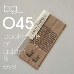 アダムとイヴのブックマーク