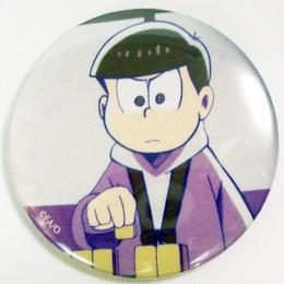 麻雀トド松缶バッチ