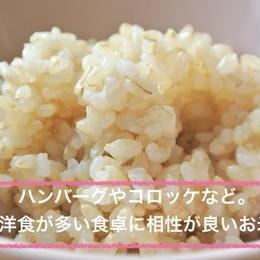 (白米)無肥料・無農薬・自家採種の奇跡のコシヒカリ 5kg