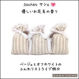 ZARAHOME【Sachet】 サシェ ミニ 香り袋  優しいお花の香り