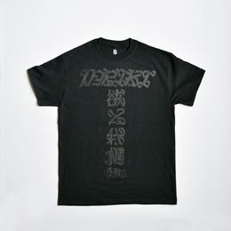 CASPER X TARIKI /  欲と我慢TEE BLACK