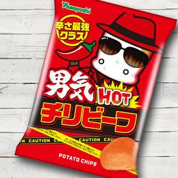 ポテトチップス 男気HOTチリビーフ(1ケース:12袋入り)
