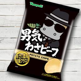 ポテトチップス 男気わさビーフ(1ケース:12袋入り)