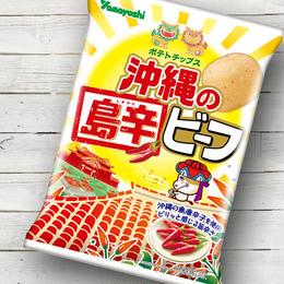 ポテトチップス 沖縄の島辛ビーフ(1ケース:12袋入り)