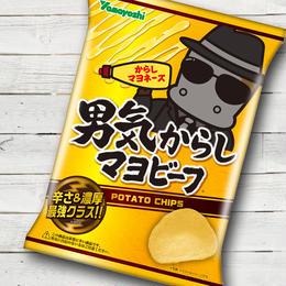 ポテトチップス 男気からしマヨビーフ(1ケース:12袋入り)