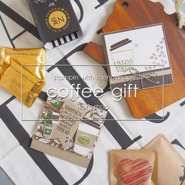 【西宮/今津】ランチ付!珈琲にぴったりなギフトパッケージを作る会