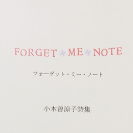 Forget  me note