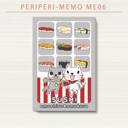 004おもしろ&おもくろ(SUSHI)メモ帳(me-06)