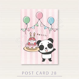 PC28 ズレぱんだちゃんのおめでとうケーキのポストカード