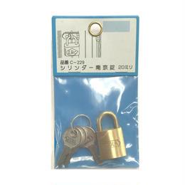シリンダー南京錠 1300# 20ミリ C-229
