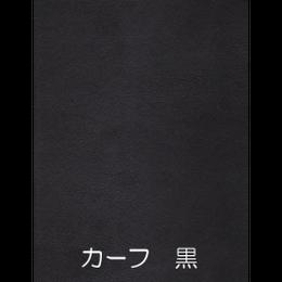 マテック リレザパッド カーフ 215×295ミリ 裏ゴム付