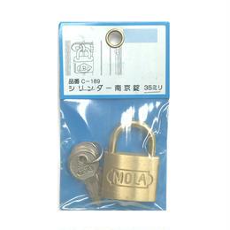 シリンダー南京錠 1300# 35ミリ C-189