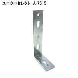 ユニクロ セレクト A-7515