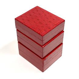赤漆 お針箱三段