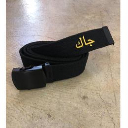 Arabic Belt (Black)