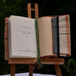 さをり織りブックカバー(薄緑)文庫本用