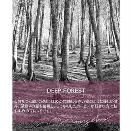 """ブレンド """"DEEP FOREST """" - 70グラム"""