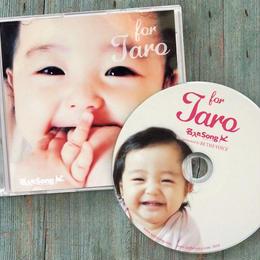 「きみへの手紙」CDパッケージセット 送料無料