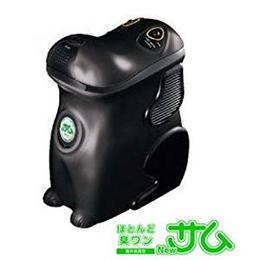 [消滅型バイオ式]生ごみ・ペットのフン処理ロボット ほとんど臭ワン!Newサム (ブラック)