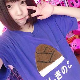 げんきのこTシャツ/神様ごっこ