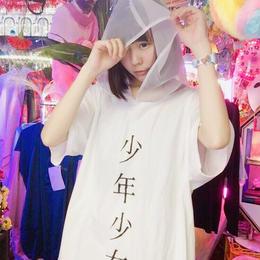 少年少女フードBIGTシャツ/神様ごっこ×HOMELESS PARTY.